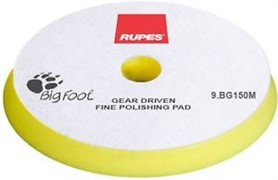 9.BG180M Диск полировальный MILLE FINE Диаметр: 150/165х15 мм. Цвет: желтый.