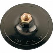 Подложка Backing pads полеуретан D=125 мм, М14, SMIRDEX (шт.)