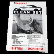 Набор защитный IMASK-CS (5 предметов)