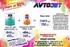 Комплект дешевле: Грунт Roberlo 2К, ME1 MULTYFILLER EXPRESS акрил,светл.сер.,(4:1) 1,0л и Отвердитель Roberlo P5000 0,25л по супер-цене!