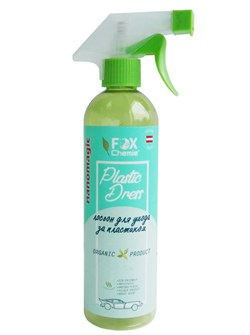 f545-plastic-dress-loson-dlya-plastika-ochischaet-i-osvezhaet-plastikovye-detali-interera-avto-500ml