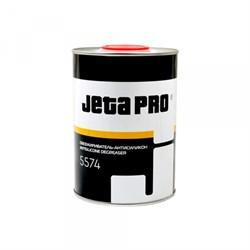 jetapro-5574-1-obezzhir-antisil-1-0-new-formula