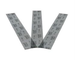 autonet-shlif-material-na-setchatoi-osnove-70kh420mm-r320