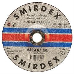 metal-grinding-wheels-125-6-4mm