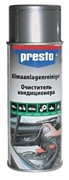 presto-281624-ochistitel-konditsionera-0-4l