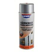presto-217777-termokliuch-0-4l
