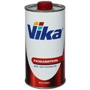 vika-razbavitel-metallikov-0-45