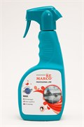 antidozhd-re-marco-clear-vue-repellent-magic-trigger-750ml