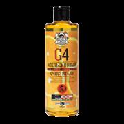 524005-g4-apelsinovyi-ochistitel-500ml