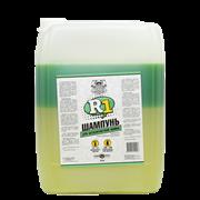 111200-r1-dvukhkomponentnyi-shampun-20kg