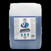 132200-v2-beskontaktnyi-shampun-20kg