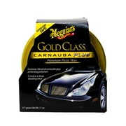 g7014-vosk-gold-class-paste-car-wax-311g-1-6