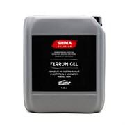 shima-detailer-ferrum-gel-bubble-gum-ph-neitralnyi-ochistitel-s-aromatom-babl-gam-5-l