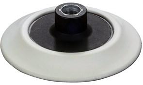 21055-twist-pad-polirovalnyi-disk-150-mm-m14