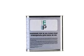 4014525-easy-pro-otverditel-standartnyi-ms-2-5l