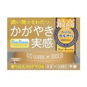 vosk-gibridnyi-cc-wax-gold-100gr