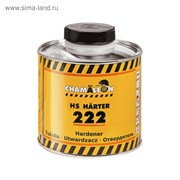 12224-chamaeleon-otverditel-standartnyi-hs-0-5l