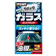 a60-ochistitel-vetrovogo-stekla-sakigake-migakijuku-glass-compound-80gr