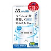 c69-dezinfektor-fumigator-zubatto-jokin-fan