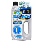 s114-shampun-x-mal-1