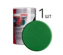 493541-sonax-profiline-polirovochnyi-krug-zelenyi-80-tverdyi-komplekt-1sht
