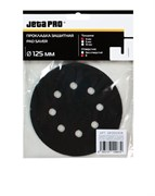 581250308-jetapro-prokladka-zaschitnaya-125mm-8-otverstii-dlya-mashinki-125mm
