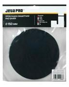 581500300-jetapro-prokladka-zaschitnaya-150mm-bez-otverstii-dlya-mashinki-150mm