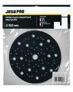 581500367-jetapro-prokladka-zaschitnaya-150mm-67-otverstii-dlya-mashinki-150mm