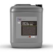 metal-color-gel-neitralnyi-geleobraznyi-ochistitel-diskov-i-kuzova-s-indikatorom-5l