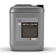 metal-color-neitralnyi-ochistitel-diskov-i-kuzova-s-indikatorom-5l