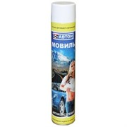 avtokonservant-movil-auton-v-aerozolnom-ballone-1000-ml