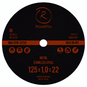 105343 RoxelPro Отрезной круг ROXTOP 125 x 1.0 x 22мм, Т41, нерж.сталь, металл