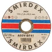 otreznoi-disk-po-metalu-i-nerzhaveiuschei-stali-inox-cutting-wheels-125-1mm-smirdex